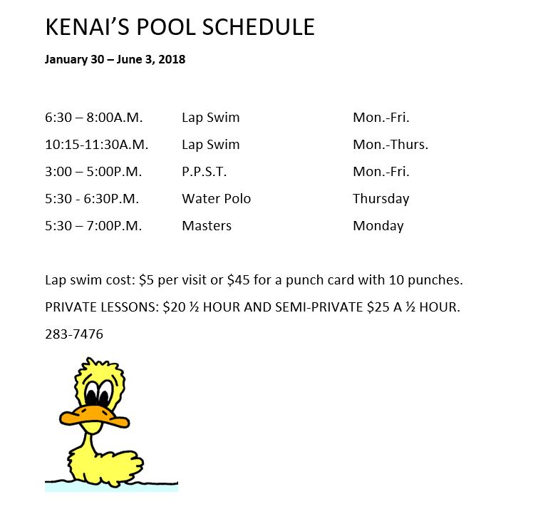 KCHS Pool Schedule January-June 3 2018
